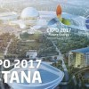 World Expo 2017